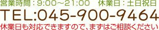 045-900-9464